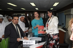 تدشين كتاب أثر الإصلاح السياسي على تمكين المرأة البحرينية، 2013